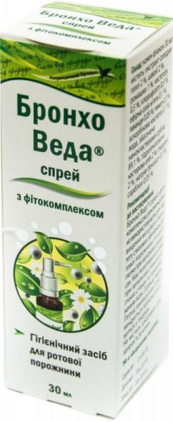 Бронхо Веда 30 мг спрей с фитокомпонентами гигиеническое средство для ротовой полости