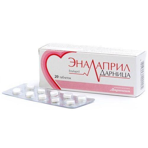 Эналаприл-Дарница 10 мг №20 таблетки