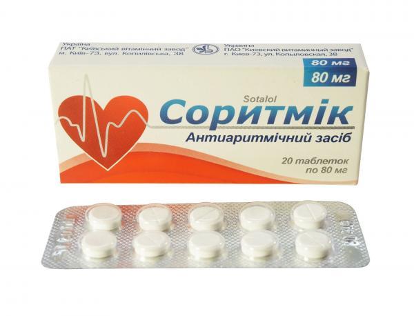 Соритмик 80 мг N20 таблетки