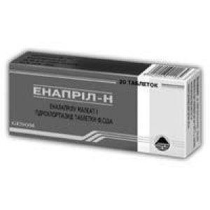 Энаприл-Н 5 мг N20 таблетки