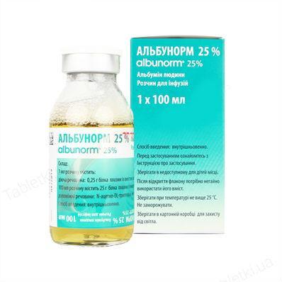 Альбунорм 25% 50 мл №1 раствор для инфузий