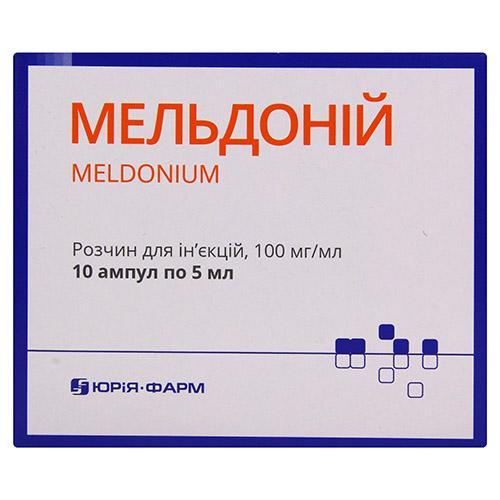 Мельдоний 100 мг/мл 5 мл №10 раствор для инъекций