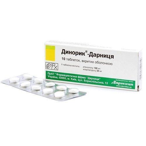Динорик-Дарница 125 мг №10 таблетки