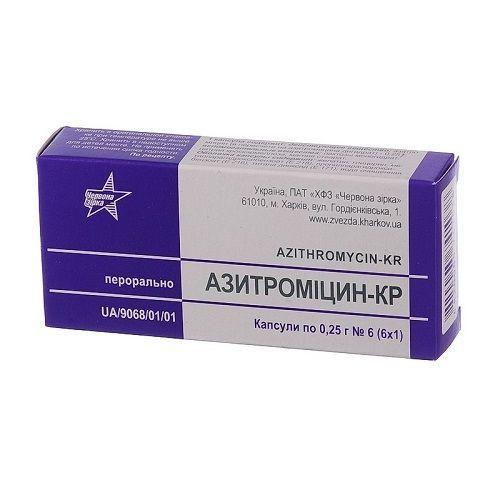 Азитромицин-КР 0.25 г №6 капсулы