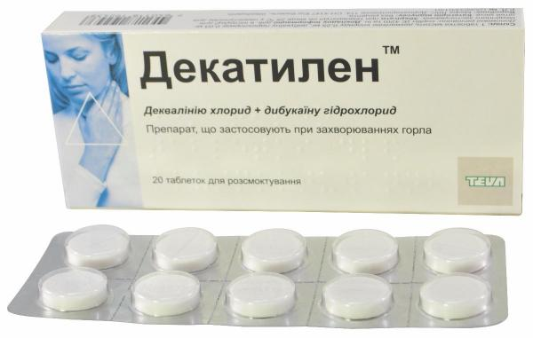 Декатилен №20 таблетки