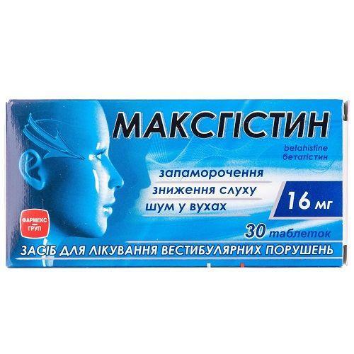 Максгистин 16 мг №30 таблетки