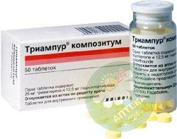 Триампур композитум N50 таблетки