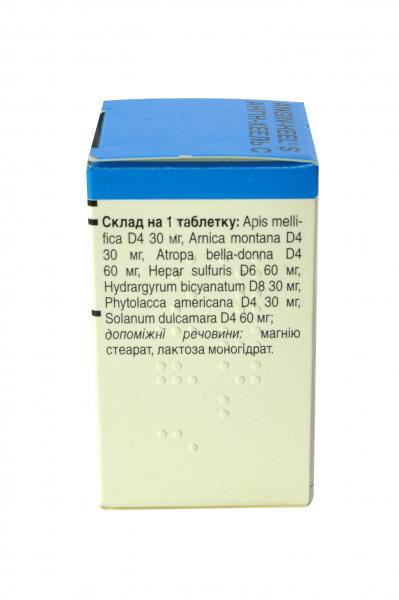 Ангин-Хеель N50 таблетки