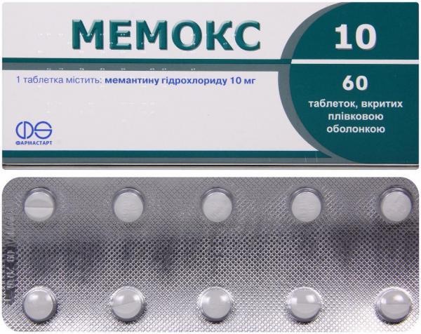 Мемокс 10 мг №60 таблетки