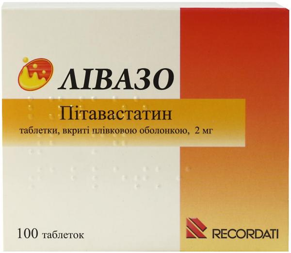 Ливазо 2 мг №100 таблетки
