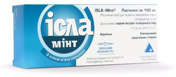 Исла-Минт 100 мг №30 пастилки для рассасывания