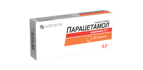 Парацетамол 200 мг №10 таблетки Галичфарм