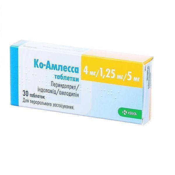 Ко-Амлесса  4 мг/1.25 мг/5 мг №30 таблетки