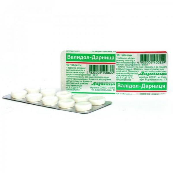 Валидол Дарница 60 мг №10 таблетки