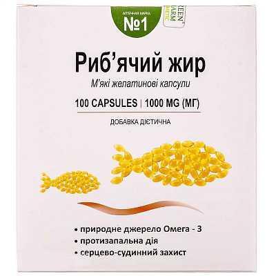 Рыбий жир океанический 1000 мг №100 капсулы