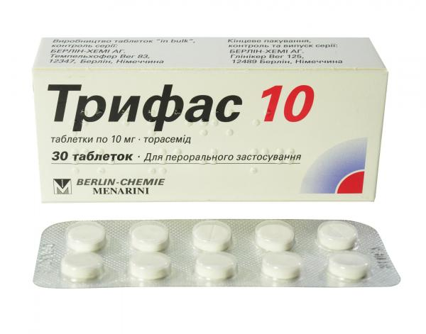 Трифас 10 мг №30 таблетки