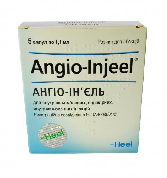Ангио-инъель 1.1 мл N5 раствор для инъекций