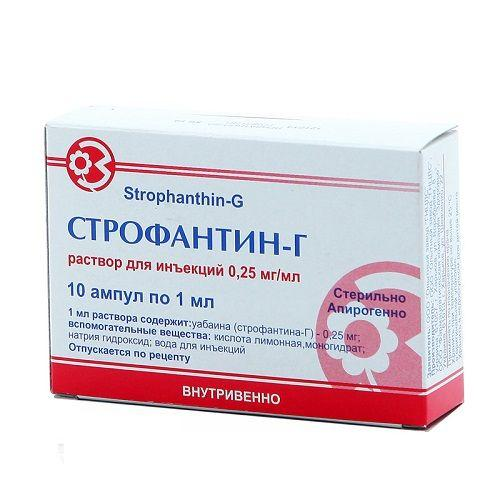 Строфантин-Г 0.025% 1.0 №10 раствор для инъекций