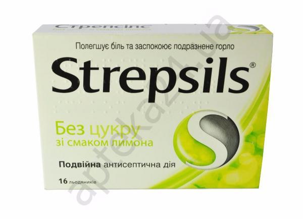Стрепсилс №16  леденцы лимон без сахара