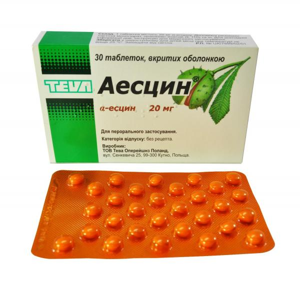 Аэсцин 20 мг N30 таблетки
