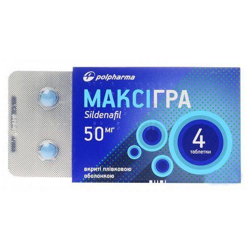 Максигра 50 мг №4 таблетки