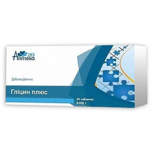 Глицин плюс 500 мг №30 таблетки