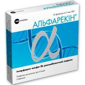 Альфарекин N10 раствор для инфузий