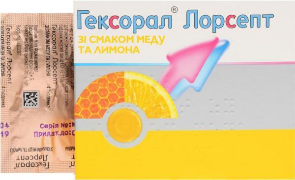 Гексорал® Лорсепт N16 лимон леденцы
