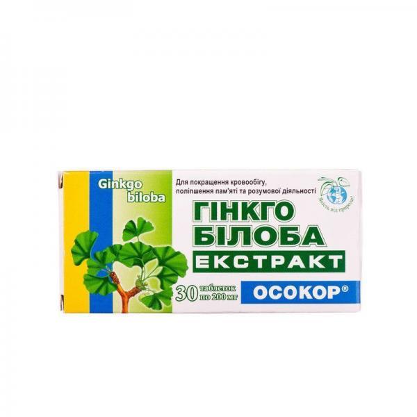 Гинкго Билоба 200 мг N30 таблетки