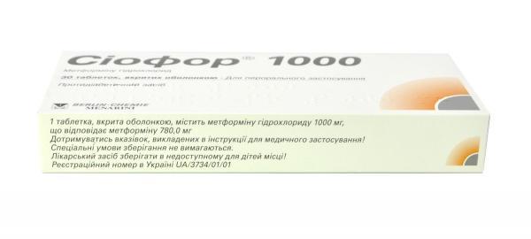 Сиофор 1000 мг №30 таблетки