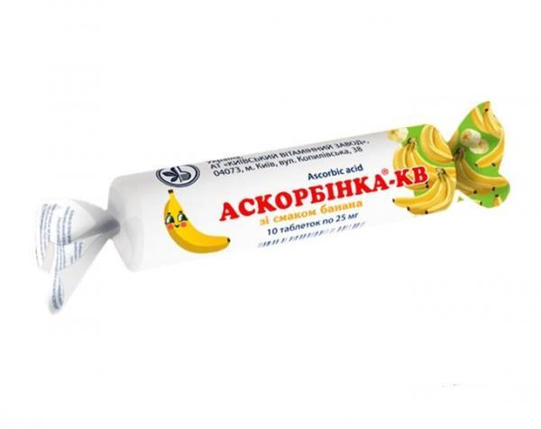 Аскорбинка-КВ со вкусом банана 25 мг №10 таблетки