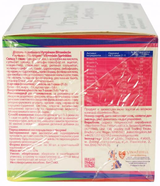 Нутрижен Витамиксин Спринклс №30 порошок