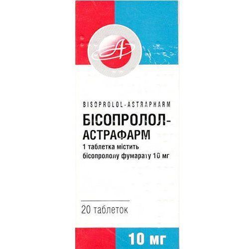 Бисопролол-Астрафарм 10 мг N20 таблетки