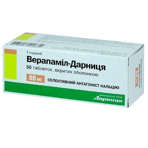 Верапамил-Дарница 0.08 г №50 таблетки