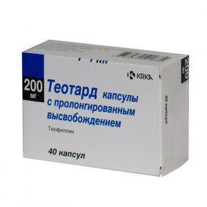Теотард 200 мг №40 капсулы