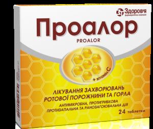 Проалор №24 таблетки