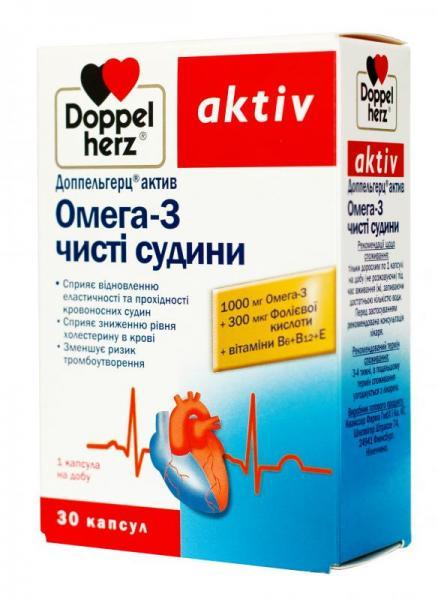 Доппельгерц Актив Омега-3 чистые сосуды N30 капсулы