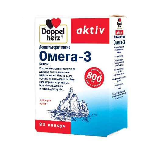 Доппельгерц Актив Омега-3 800 мг №80 капсулы