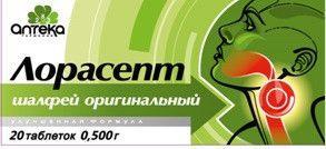 Лорасепт шалфей оригинальный 500 мг №20 таблетки