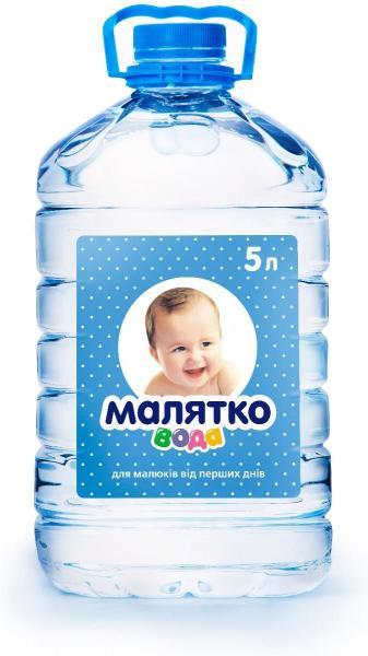 Вода минеральная детская Малятко 5 л