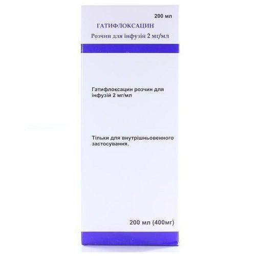 Гатифлоксацин 2 мг/мл 200 мл раствор