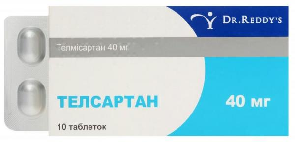 Телсартан 40 мг №10 таблетки