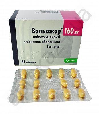 Вальсакор 160 мг N84 таблетки