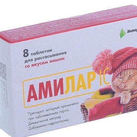 Амилар ИС №8 вишня таблетки для рассасывания