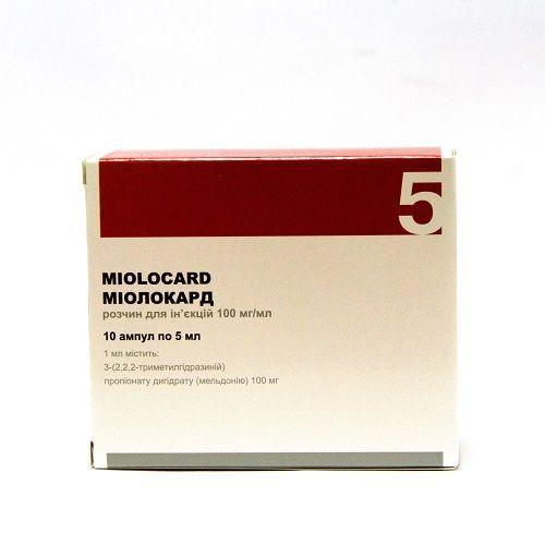 Миолокард 100мг/мл 5 мл N10 раствор для инъекций