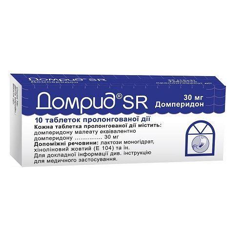 Домрид SR 30 мг №10 таблетки