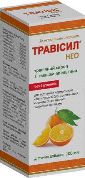 Трависил Нео трависил сироп с апельсиновым вкусом 100 мл