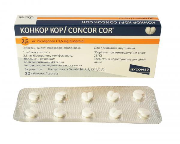 Конкор Кор 2.5 мг №30 таблетки