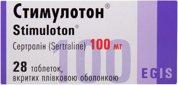 Стимулотон 100 мг №28 таблетки
