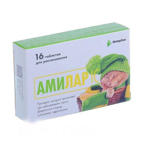 Амилар ИС №16 таблетки